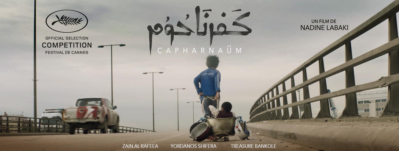 Capharnaüm (Ciné-Club)